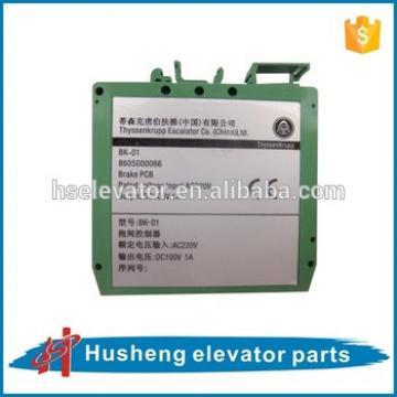 Thyssen elevator parts BK-01 elevator Brake