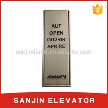 KONE elevator spare parts for sale KM997219