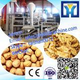 best quality Macadamia hard skin peeling machine