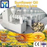 Newest technology refined sunflower oil manufacturers in malaysia