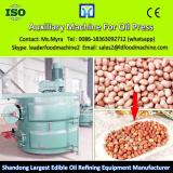 China LD virgin coconut oil extraction machine oil refining machine for sale