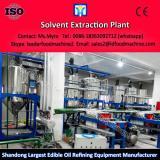 High efficiency castor bean oil refining equipment
