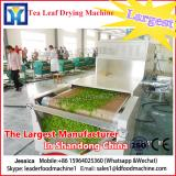 high efficient microwave batch dryer oven