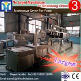 Tunnel laurel leaf drying machine--SS304