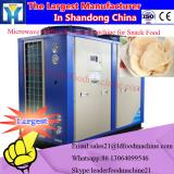 2017 new microwave electric heat vegetable fruit farm products drying equipment