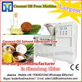 almond Top quantity soyabean oil extracting machine