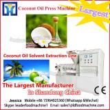 almond coconut oil presser