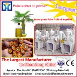 Castor oil machine price/castor bean oil processing line