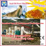 Hot sale crude edible oil production machine