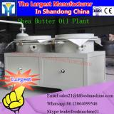 LD Hot Sell High Quality Sesame Oil Cold Press Machine
