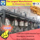 Best market palm kernel screw oil press