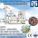 Rice mill plant | rice hulling machine
