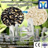 Two-Roller Peanut Peeling and Half Separating Machine