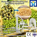 Stainless steel Wet Soya Bean Peeling Machine Fresh Soybean Peeler Machinery (whatsapp:0086 15039114052)