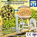 ZY High Quality Soybean Peeling Machine Soybean Sheller Machine Soybean Dehulling Machine (whatsapp:0086 15039114052)
