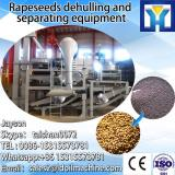 frozen sweet corn sheller applied for livestock breeding, farms, and household use.