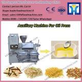 200TD Screw Mustard Seed Oil Mill Machine