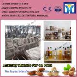 Professional high technology sunflower rice bran oil mill