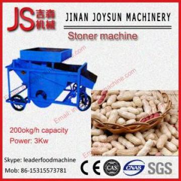 Low Noisy Peanut Destone Machine / Corn Cleaning Machine 450r / min