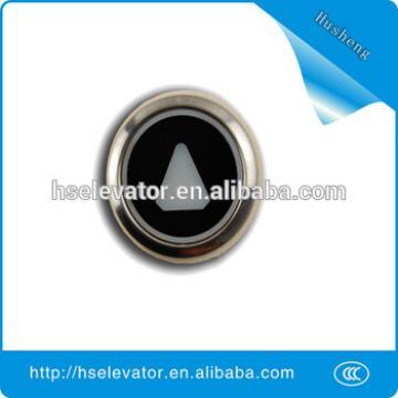 Kone elevator impulse relay switch ABB251-230 KM264408