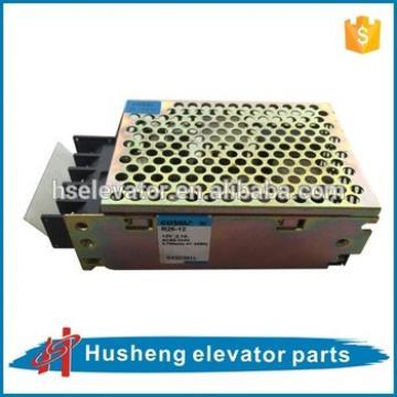elevator power R25-12 elevator safety power elevator lift parts
