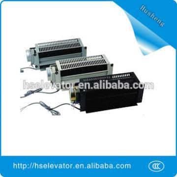 elevator fan, elevator ventilation fan, elevator lift fan