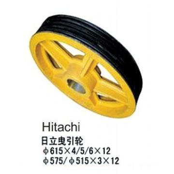 Hitachi Elevator Parts:Traction Wheel