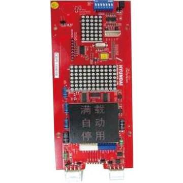Display Board HIP-CMO For HYUNDAI Elevator parts