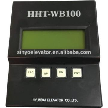 Service Tool HHT-WB100 For HYUNDAI Elevator parts