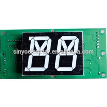 HOP Display Board For LG(Sigma) Elevator EISEG-205