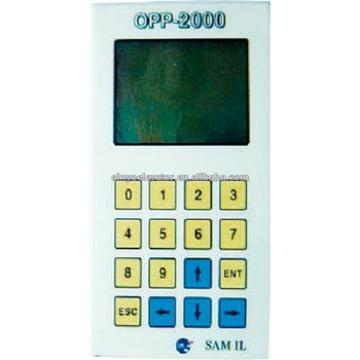 Service Tool For LG(Sigma) Elevator OPP-2000