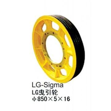 LG-Sigma Elevator Parts:Traction Wheel