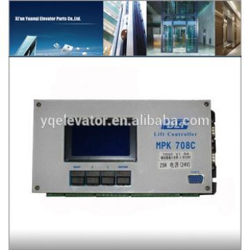 BLT elevator PCB elevator main board MPK 708C