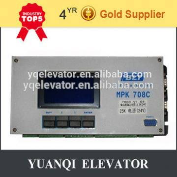 Blt Elevator Pcb MPK 708C,blt elevator main board