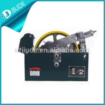 Speed controller for Speed governor system
