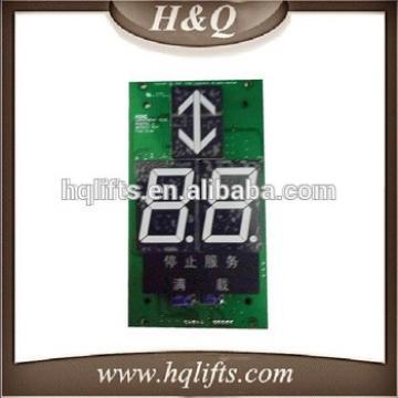 KONE pcb manufacturer KM722070G01