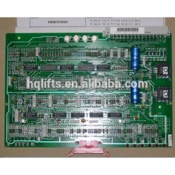 kone spare parts supplier KM357315G01