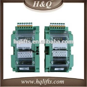 kone spare parts KM818000G02
