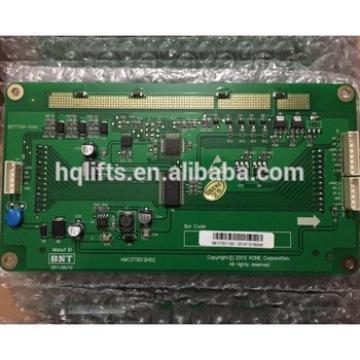 kone elevator brake KM1373011G01,electro brake magnet for kone eco3000