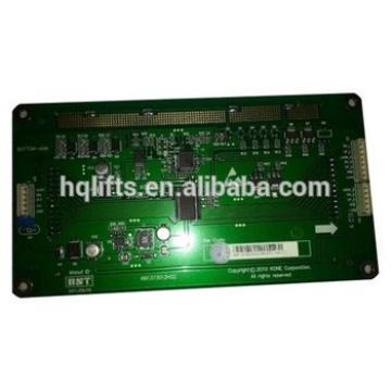 kone elevator brake KM1373011G01 elevator brake control panel