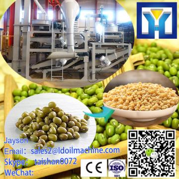 LD Green Soybean Sheller Green Soybean Peeling Machine (whatsapp:0086 15039114052)