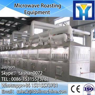 Conveyor belt microwave drying and sterilizing machine for tea