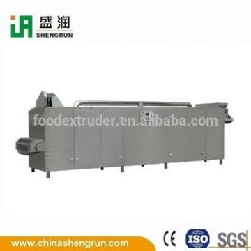 Fish Fodder Electricity Oven