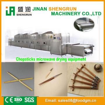 Large output Good Price Tunnel style microwave drying equipment