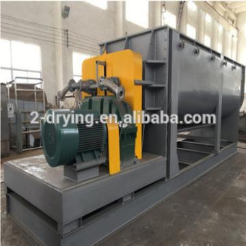 Pulp Sludge Dryer