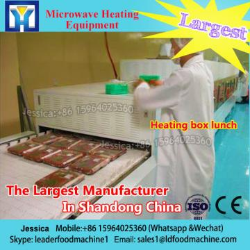 agricultural and sideline products Tunnel microwave dryer