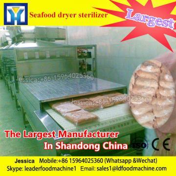 tea leaf dryer