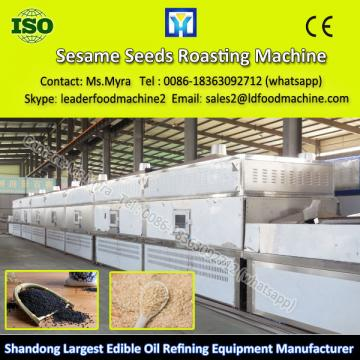 Hot sale soybean oil extruder machine