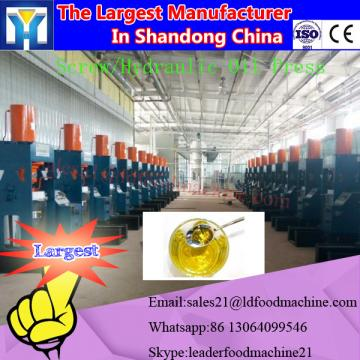 Lower consumption cotton seeds oil expeller