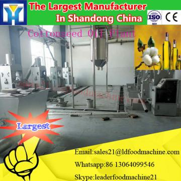 New design soybean oil solvent extraction machine